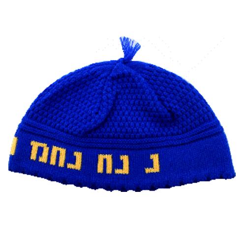 "Frik Kippah ""nachman""24cm- Dark Blue And Yellow"