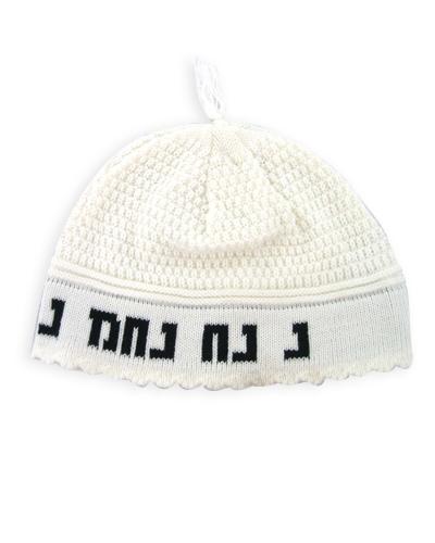 """Frik Kippah """"nachman"""" 24cm- White"""