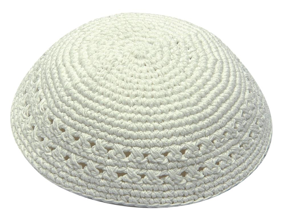 Knitted Kippah 22cm- White With Holes