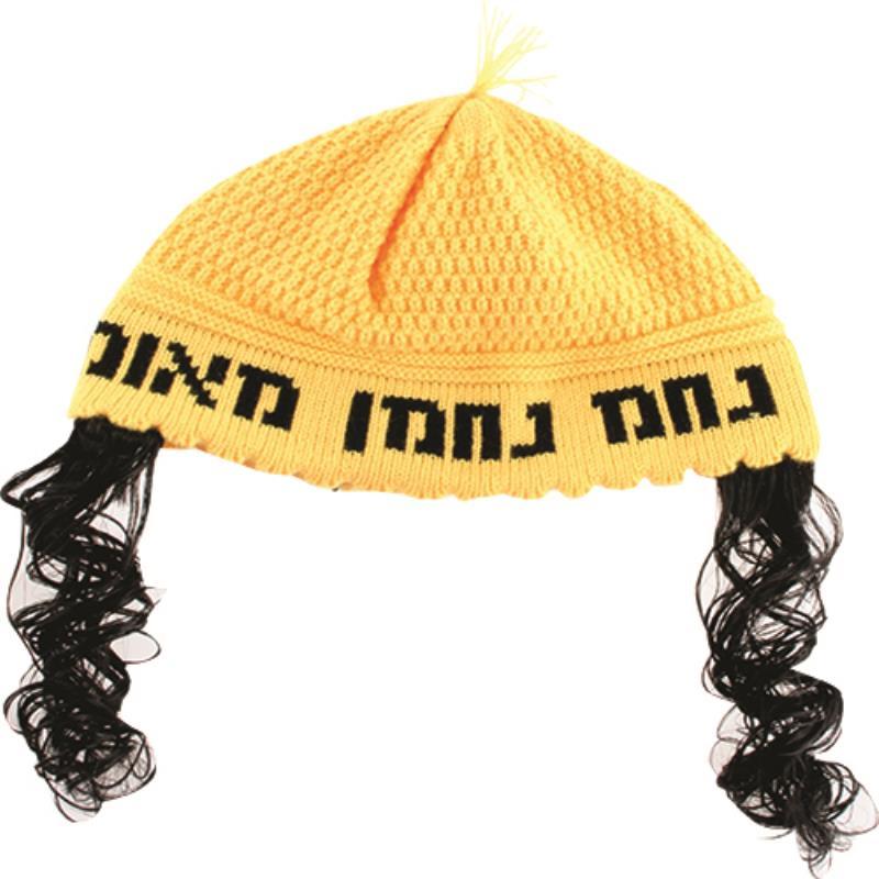 """Frik Kippah With Peyot """"nachman"""" 24 Cm- Yellow"""