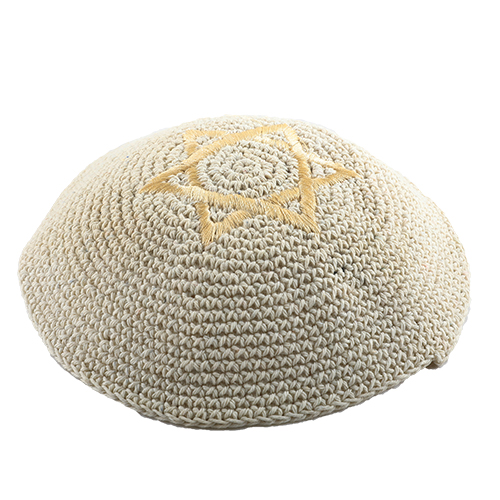 Knitted Kippah 16 Cm- Beige With Gold Star Of David  Embroidery