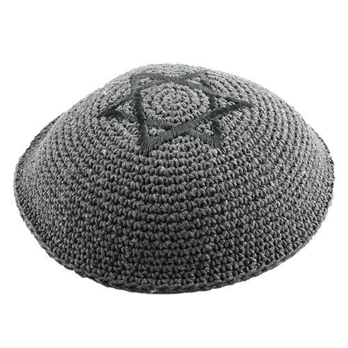 Knitted Kippah 16 Cm- Gray With Gray Star Of David Embroidery