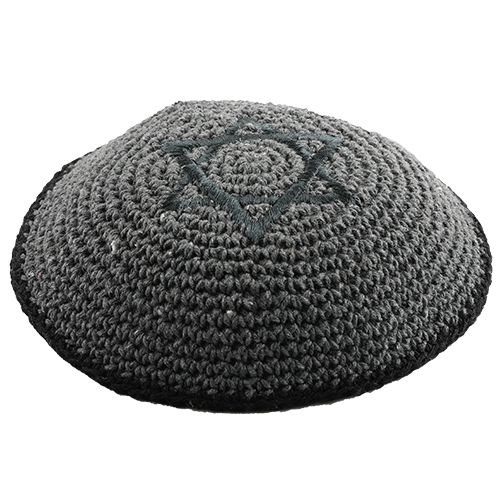 Knitted Kippah 16 Cm- - Gray With Star Of David