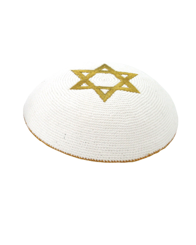 Knitted Kippah 17 Cm- White With Gold Star Of David  Embroidery