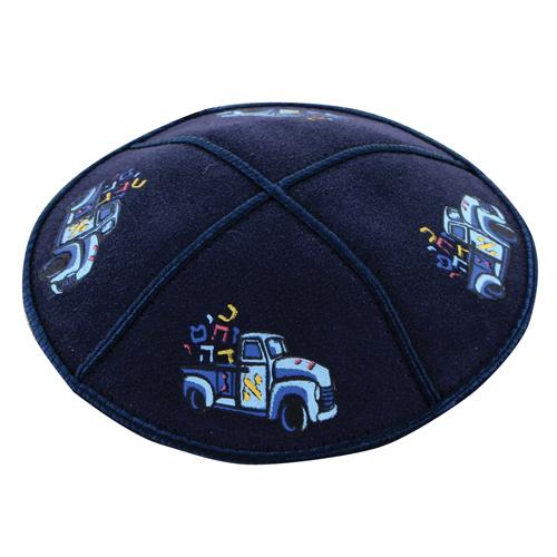 "Suede Kippah 15cm- Dark Blue Aleph Bet  ""car"""