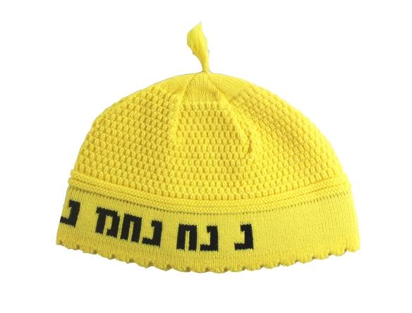 "Frik Kippah ""nachman"" 24 Cm- Yellow"
