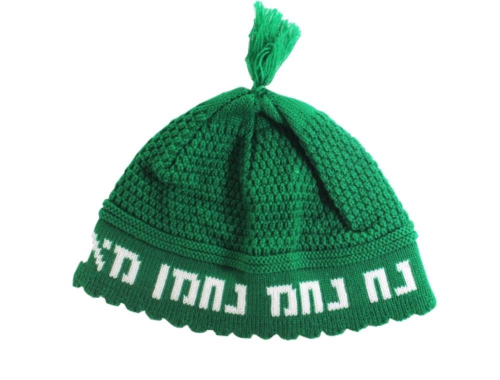 """Frik Kippah """"nachman"""" 24 Cm- Green"""