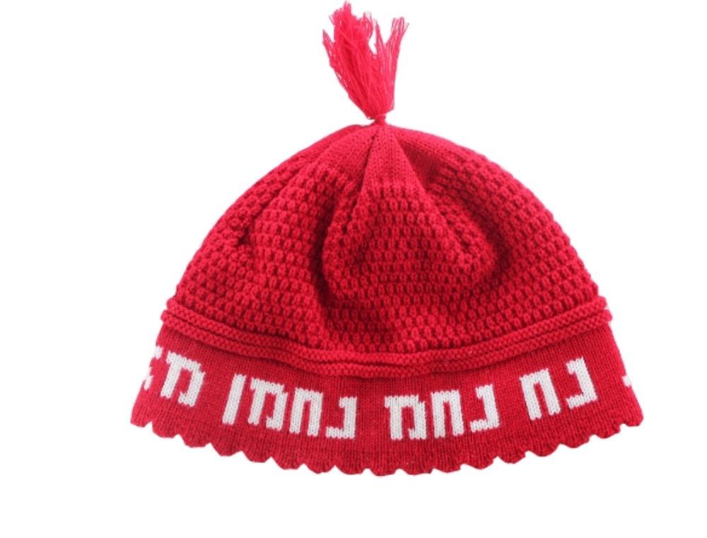 "Frik Kippah ""nachman"" 24c- Red"