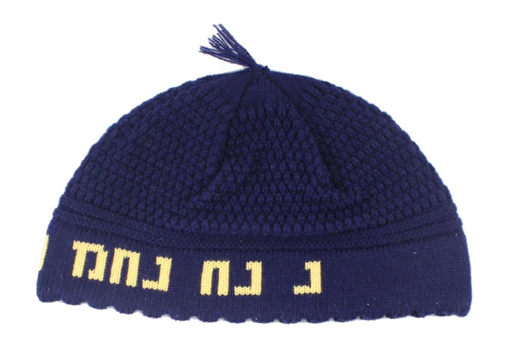 """Frik Kippah """"nachman"""" 24 Cm- Blue"""