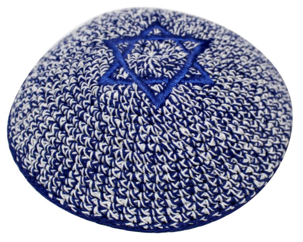 19 Cm Knitted Kippah Netazim Star Of David D. Blue