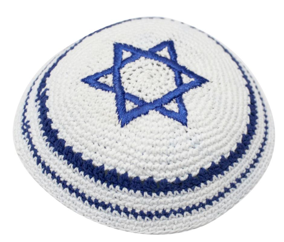 C Knitted Kippah 17 Cm  White  With Embroidery + Blue Magen David