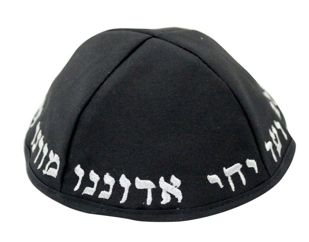Terylene Kippah 23cm- Chabad