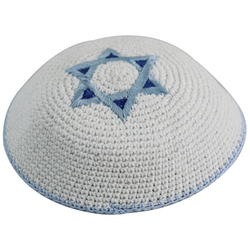 Knitted Kippah 17 Cm - White With Blue &light Blue Star Of David Embroidery Light Blue Stripe Around