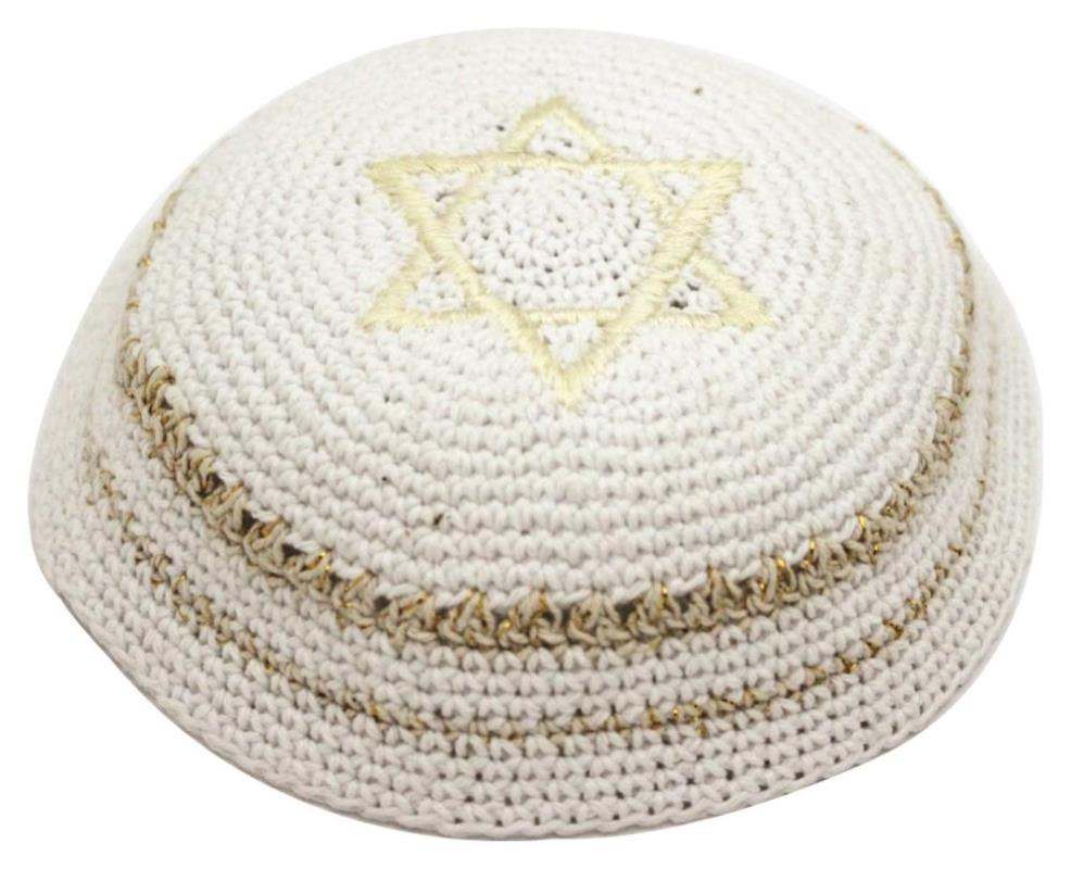 White Knitted Kippah 17 Cm- Beige Stripes With Gold Star Of David  Embroidery
