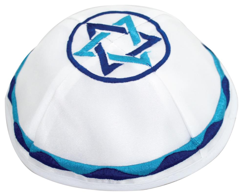 Satin Kippah 20 Cm- With Blue & Light Blue Star Of David Embroidery