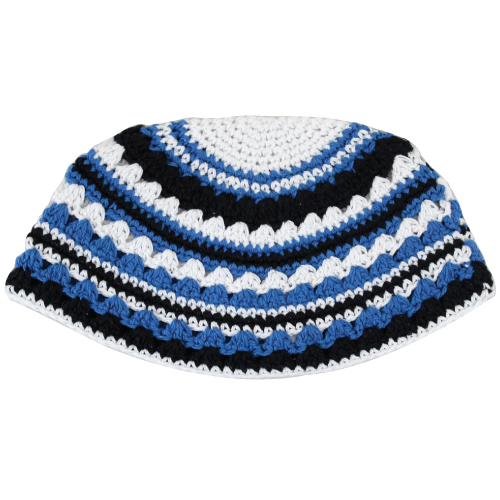 Frik Kippah 26cm- Multicolored