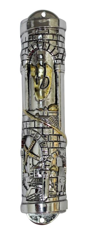 """Polyresin Mezuzah 12cm-""""jerusalem Arch"""" In Silver And Gold"""