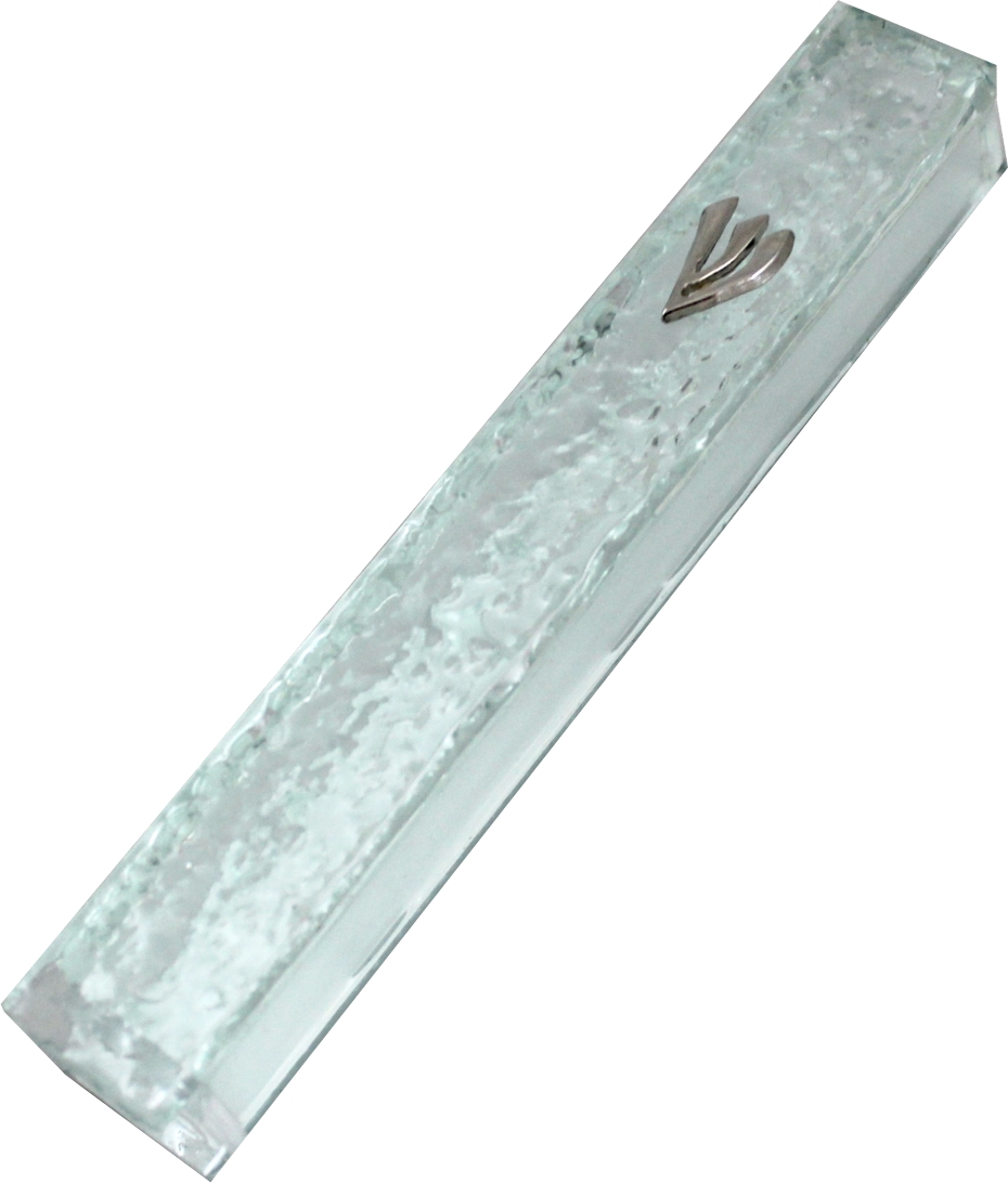 "Glass Mezuzah With Silicon Cork 7cm- ""shattered Glass"" Design"