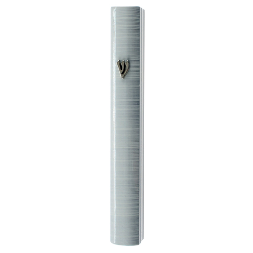 Aluminum Mezuzah 7cm- 3d Metallic White Striped Design