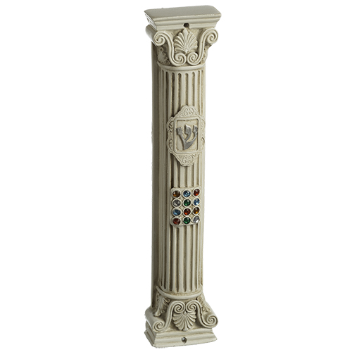 "White & Beige Polyresin Mezuzah 20 Cm- Column Shape ""chosen"" Design With Stones"