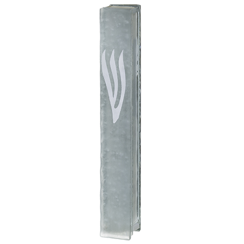 "Matte Glass Mezuzah With Silicon Cork 12 Cm -  White ""shin"""
