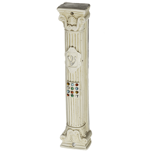 "White & Beige Polyresin Mezuzah 12 Cm- Column Shape ""chosen"" Design Inlaid With Stones"