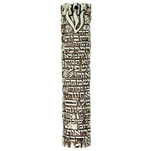 "Polyresin Stone-like Mezuzah 20 Cm -  Brown ""home Blessing"" With Silicon Cork"