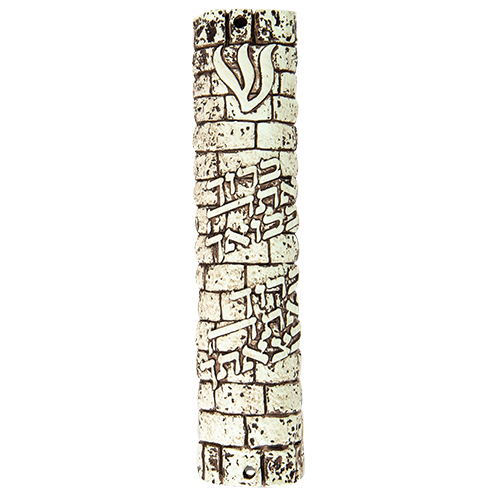 """Polyresin Stone-like Mezuzah 15 Cm -  Brown """"welcome"""" With Silicon Cork"""