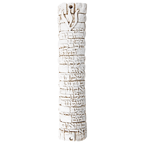 "Polyresin Stone-like Mezuzah 12 Cm -  White ""home Blessing"" With Silicon Cork"