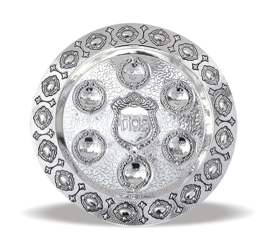 Round Passover Plate With With Stems 40cm- Royal Design