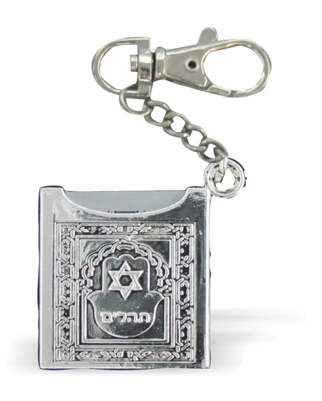 Traveler's Prayer Keychain 3cm- Hamsa
