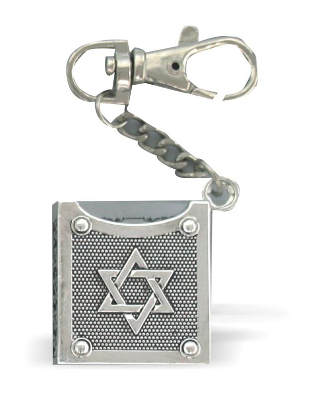 Traveler's Prayer Keychain 3cm- Hebrew With Star Of David
