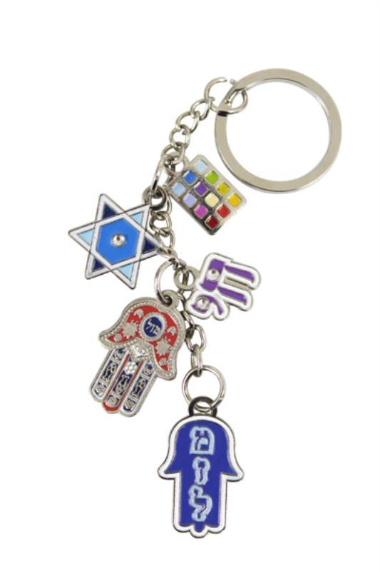 Keychain- Five Amulets 11cm Hebrew