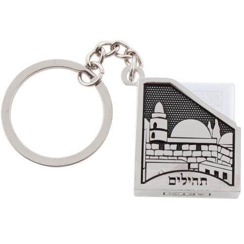 Tehillim Keychain 3 Cm- Silver