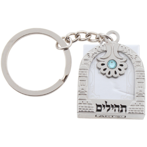 Tehillim Keychain 4 Cm- Silver