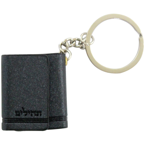 Tehillim Keychain 4 Cm- Faux Leather With Magnet- Gray