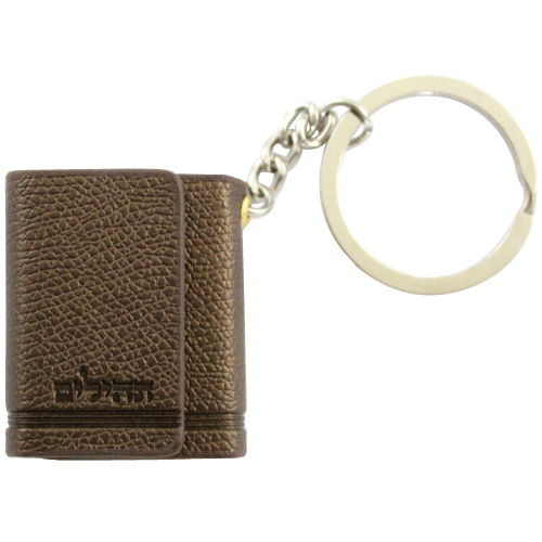 Tehillim Keychain 3.5cm- Faux Leather With Magnet- Brown