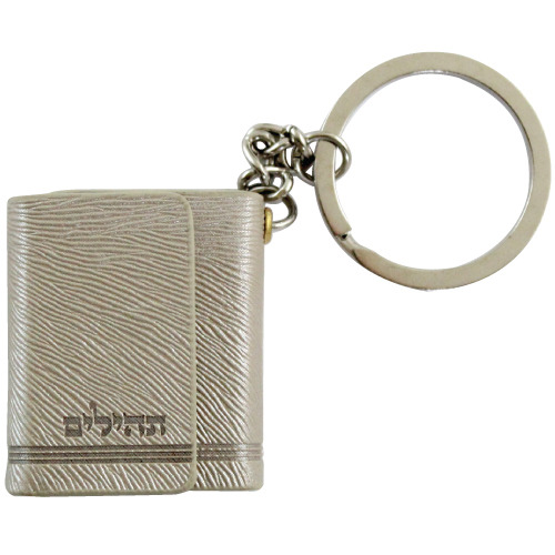Tehillim Keychain 3.5cm- Faux Leather With Magnet- Silver