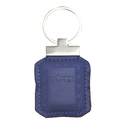 Faux Leather Tehillim Key Chain 6cm-  Blue
