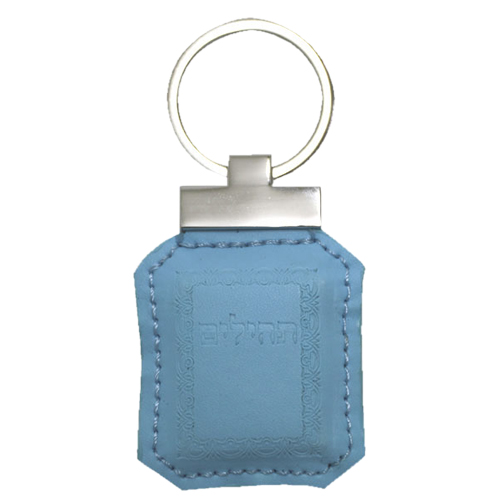 Faux Leather Tehillim Key Chain 6cm- Light Blue