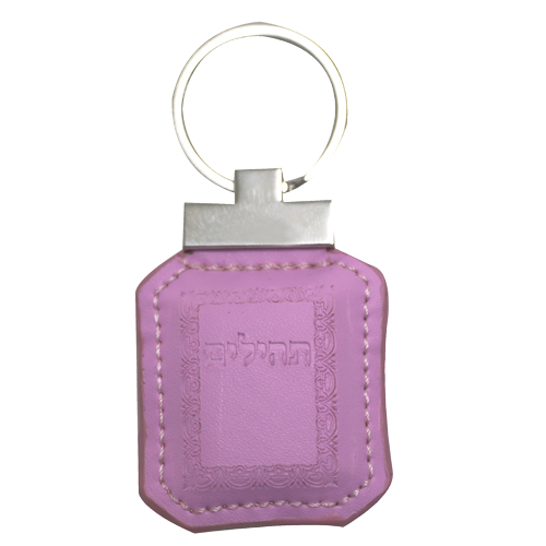 Faux Leather Tehillim Key Chain 6cm- Pink