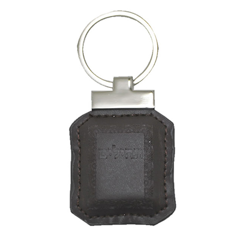 Faux Leather Tehillim Key Chain 6cm- Dark Brown