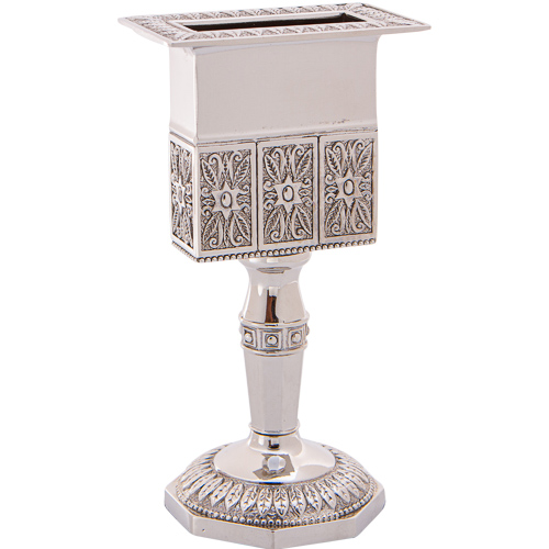 Nickel Octagon Havdalah Candle 14 Cm