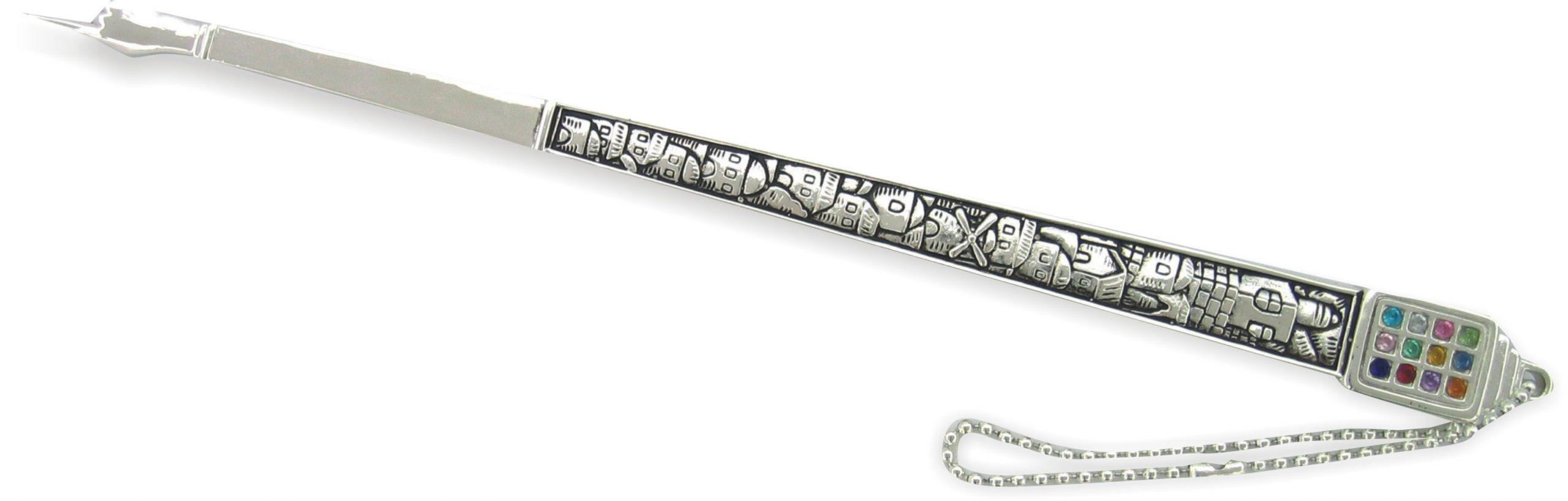 Elegant Nickel Plated Yad For Torah 24 Cm- Jerusalem And Choshen Motif