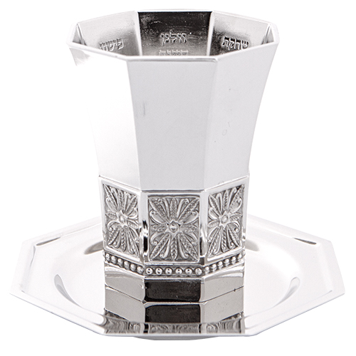 Nickel Kiddush Cup With Saucer -kabbalah Rivers Motif Without Gold