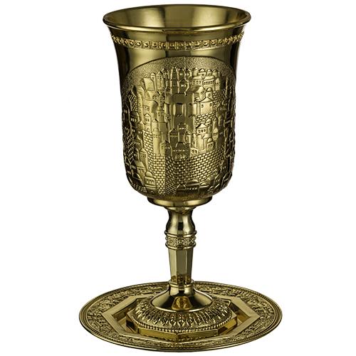"""Nikel Elijah Big Cup """"jerusalem"""" 25 Cm"""