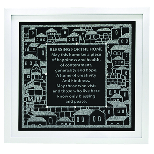 Framed Blessing 41cm- English Home Blessing