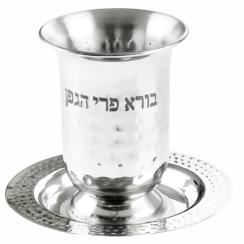 Elegant Stainless Steel Hammered Design Kiddush Cup 10 Cm With Rounded Saucer 12 Cm