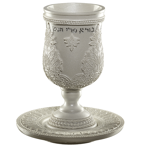 An  Elegant  Polyresin Kiddush Cup 15 Cm With Saucer