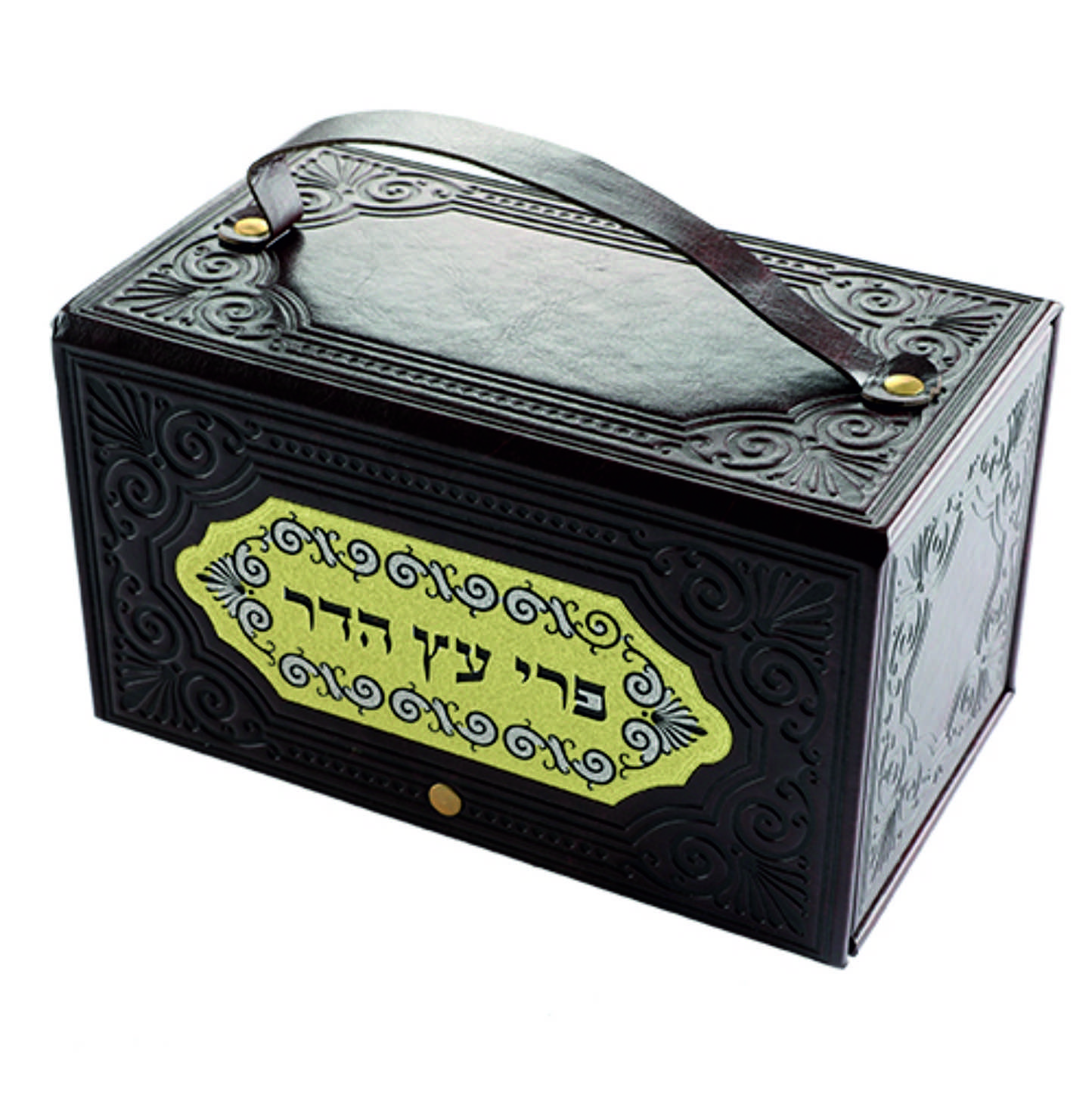 Faux Leather Etrog Box With Laser Cut Plate 19*11 Cm